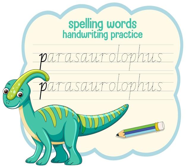 Orthographe Des Mots Feuille De Travail D'écriture Manuscrite Dinosaure Vecteur gratuit