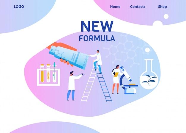 Page d'atterrissage à plat du laboratoire de cosmétique scientifique Vecteur Premium
