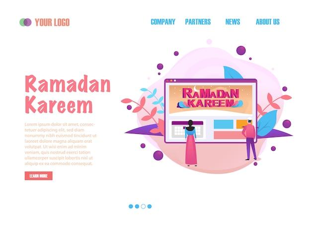 Page d'atterrissage de ramadan kareem Vecteur Premium