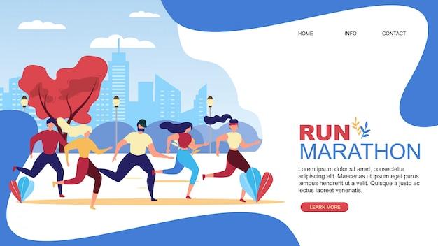 Page D'atterrissage Run Marathon Cartoon People Runner Vecteur Premium