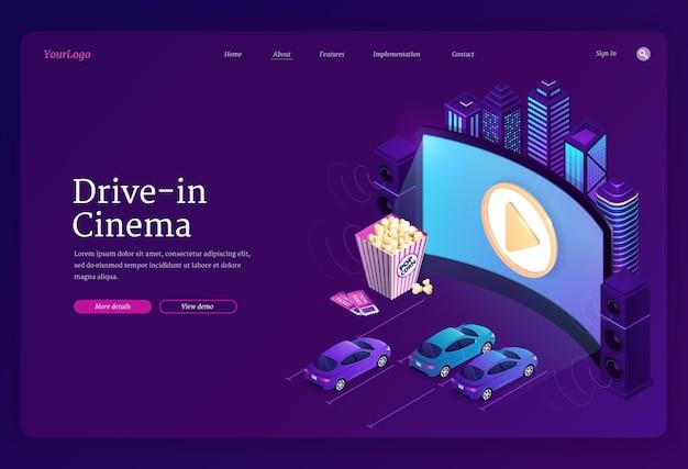 Page De Destination Du Cinéma Drive-in Vecteur gratuit