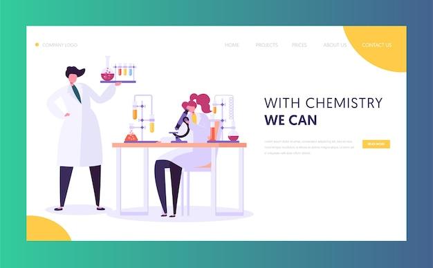 Page De Destination Du Concept De Recherche De Laboratoire Pharmaceutique. Vecteur Premium