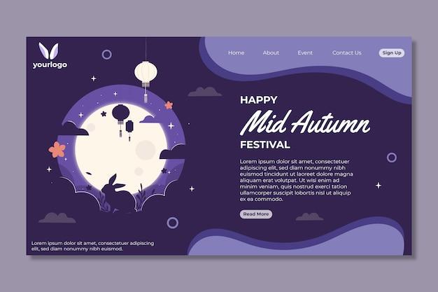 Page De Destination Du Festival De La Mi-automne Vecteur Premium