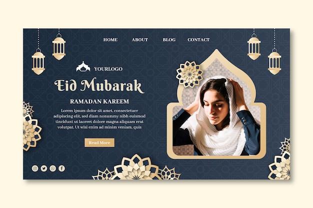 Page De Destination Du Ramadan Vecteur gratuit