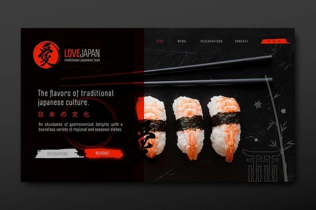 Page De Destination Du Restaurant Japonais Vecteur gratuit