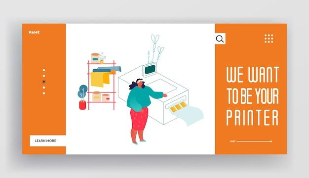 Page De Destination Du Site Web De L'imprimerie Ou De L'agence De Publicité. Vecteur Premium
