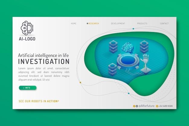 Page De Destination De L'intelligence Artificielle Vecteur Premium