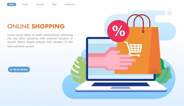 Page de destination pour la livraison de vos achats en ligne Vecteur Premium