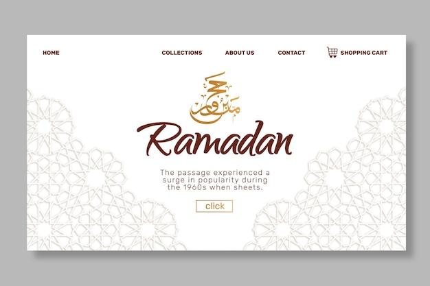 Page De Destination De La Vente Du Ramadan Vecteur gratuit
