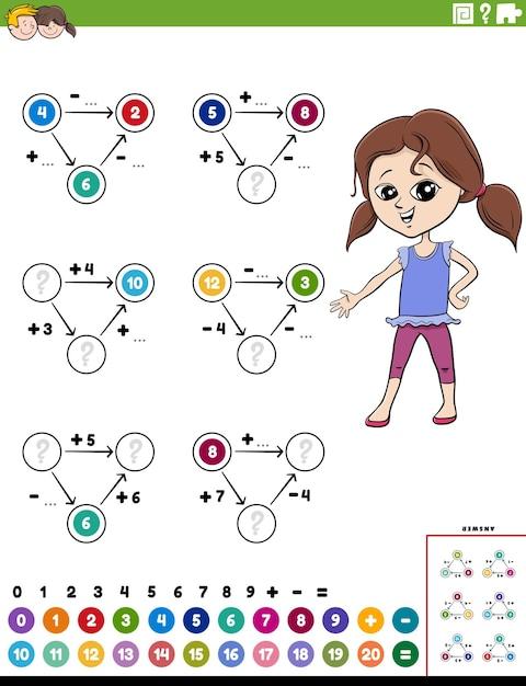 Page De Feuille De Calcul Pédagogique De Calcul Mathématique Vecteur Premium