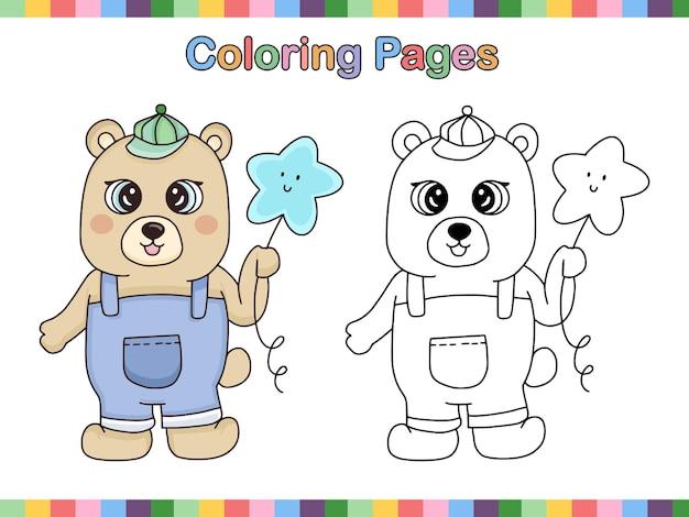 Page De Livre De Coloriage D'ours Mignon Avec Dessin Animé Contour Ballon Vecteur Premium