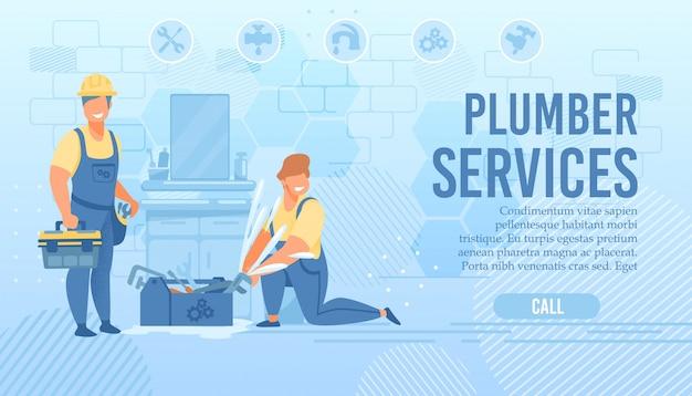 La Page Web Du Service Des Plombiers Offre Une Aide Professionnelle Vecteur Premium