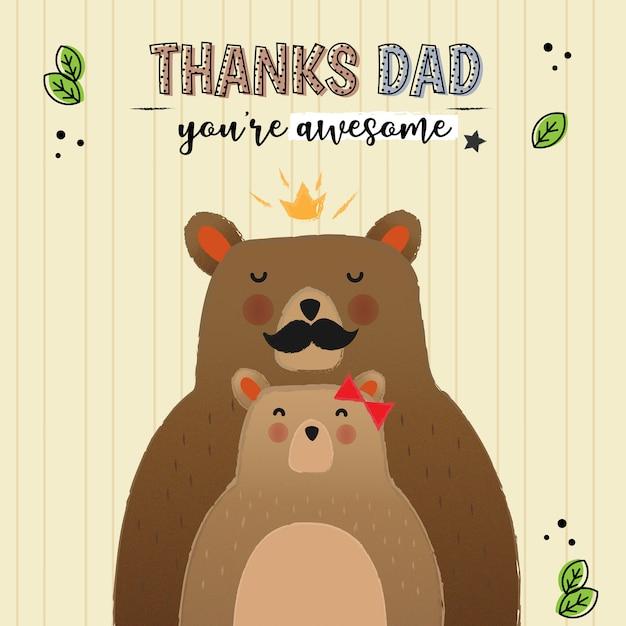 Papa, tu es génial, pour la fête des pères Vecteur Premium