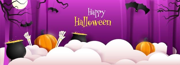 Papier Magenta Foncé Et Blanc Coupé Fond De Nuages Avec Des Citrouilles, Des Mains Squelettes, Des Pots De Chaudron Et Des Chauves-souris Suspendues Pour Happy Halloween. Vecteur Premium