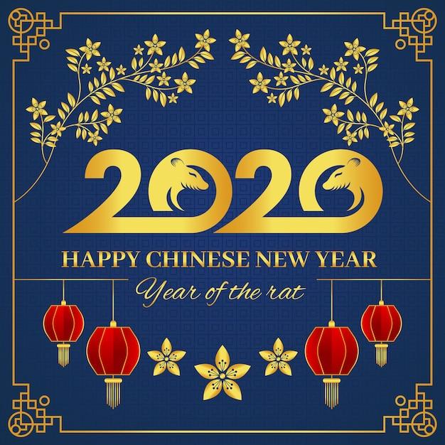 Papier peint design plat du nouvel an chinois Vecteur gratuit