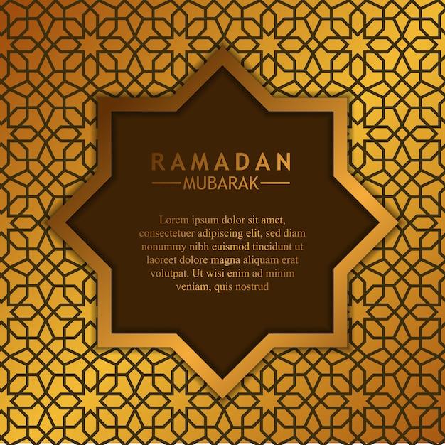 Papier peint motif géométrique doré pour ramadan mubarak Vecteur Premium