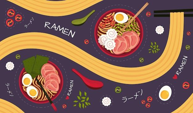 Papier Peint Mural De Restaurant Avec Ramen Illustré Vecteur gratuit