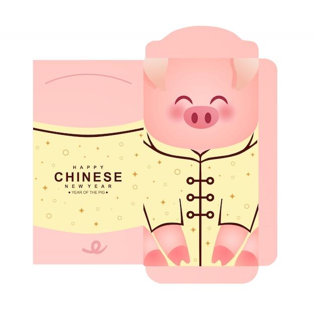 Paquet d'enveloppes d'argent du nouvel an chinois Vecteur Premium