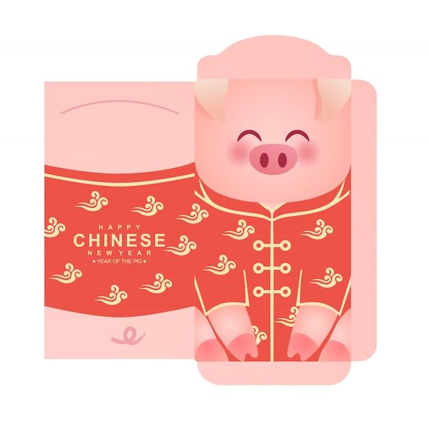 Paquet d'enveloppes d'argent rouge du nouvel an chinois Vecteur Premium