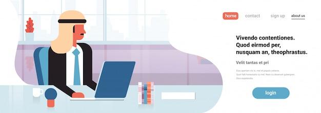 Patron De L'homme Arabe Utilisant La Bannière D'ordinateur Portable Au Travail Bureau Bureau Vecteur Premium