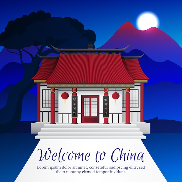 Paysage de chine de belle nuit avec les montagnes de la lune et la maison dans le style traditionnel vectoriel illus Vecteur gratuit