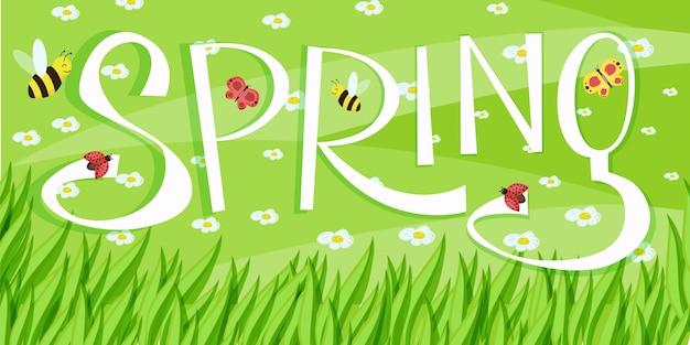 Paysage de dessin animé de printemps avec des arbres et des nuages Vecteur Premium
