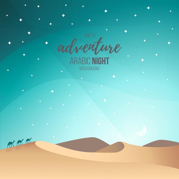 Paysage De Nuit Arabe Vecteur gratuit