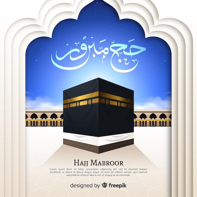 Pèlerinage islamique avec texte arabe et ornements islamiques Vecteur gratuit