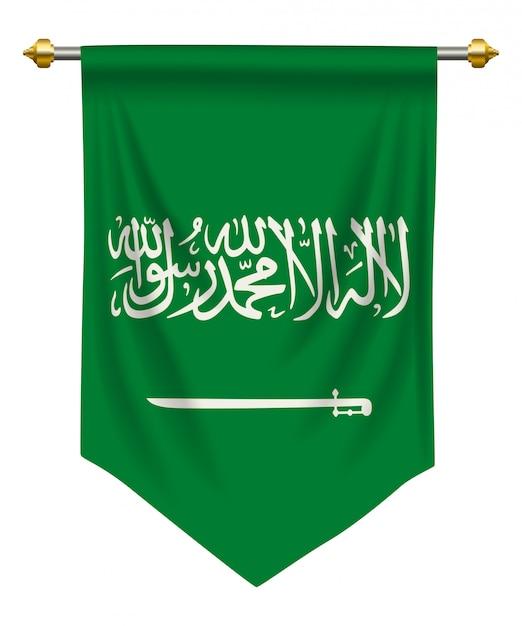 Pennant d'arabie saoudite Vecteur Premium