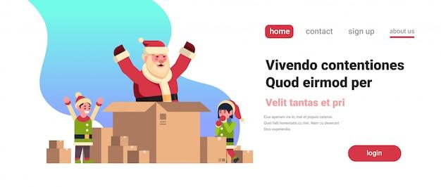 Père noël à l'intérieur de la boîte de papier dans le concept de noël concept elfes helper garçon fille Vecteur Premium