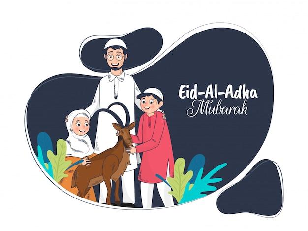 Personnage de dessin animé de famille islamique avec chèvre Vecteur Premium