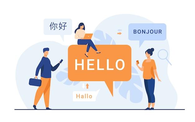 Personnes Utilisant Une Application De Traduction En Ligne Vecteur gratuit