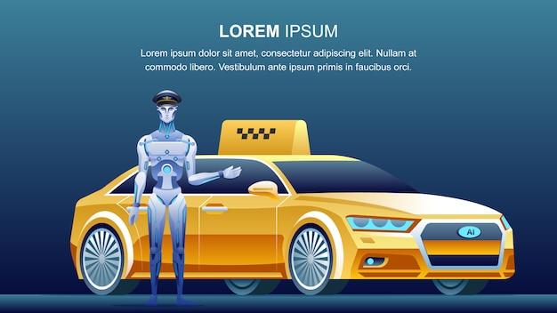 Pilote de voiture d'intelligence artificielle Vecteur Premium