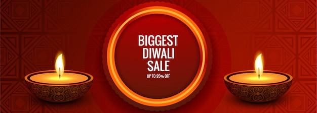 La plus grande illustration de conception de bannière créative vente diwali Vecteur Premium