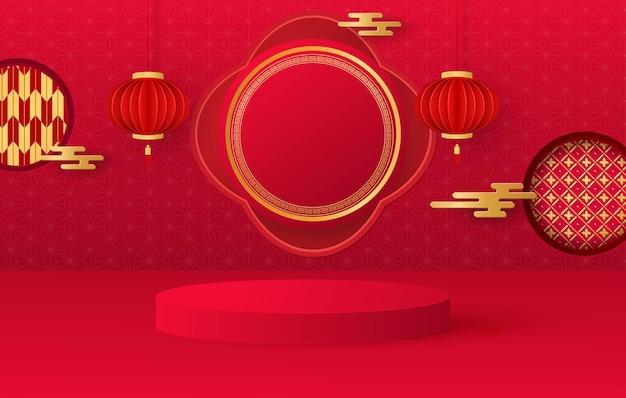 Podium De Présentation. Lanternes Suspendues De Fond Festif, Motifs. Support Rond Rouge. Vecteur Premium