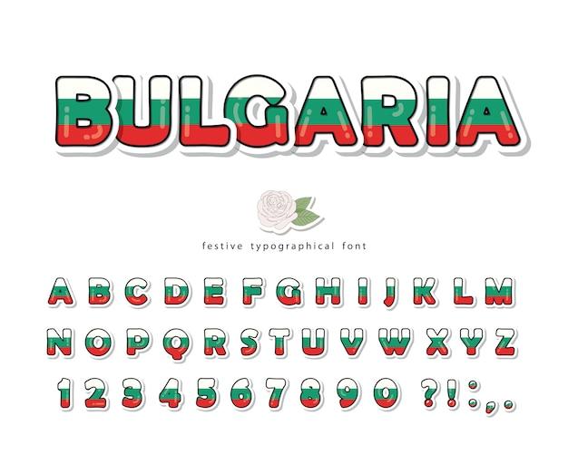 Police De Dessin Animé De Bulgarie. Couleurs Du Drapeau National Bulgare. Vecteur Premium