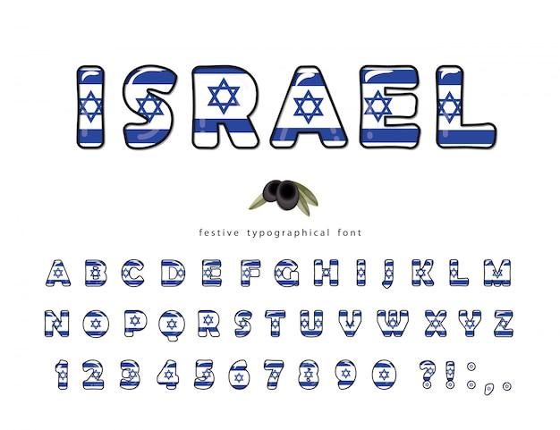 Police De Dessin Animé D'israël. Couleurs Du Drapeau National Israélien. Vecteur Premium