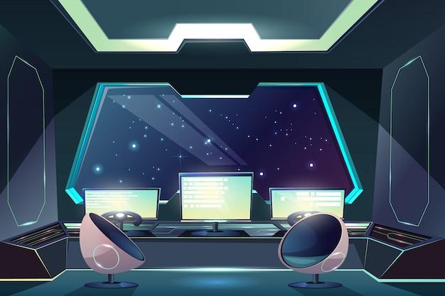 Pont des capitaines des futurs vaisseaux spatiaux, dessin animé intérieur du poste de commandement Vecteur gratuit