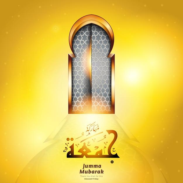 Porte de mosquée avec calligraphie jumma mubarak Vecteur Premium