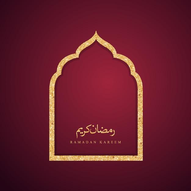 Porte de la mosquée de conception islamique pour les voeux de fond ramadan kareem Vecteur Premium