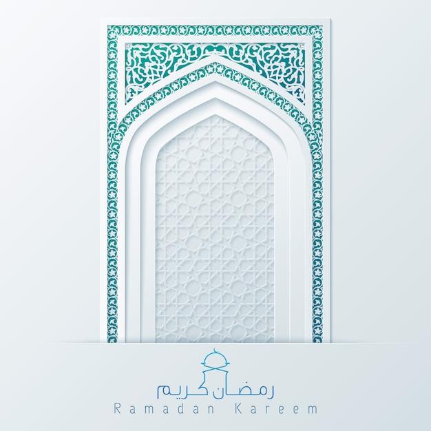 Porte de la mosquée avec fond arabe - calligraphie ramadan kareem Vecteur Premium