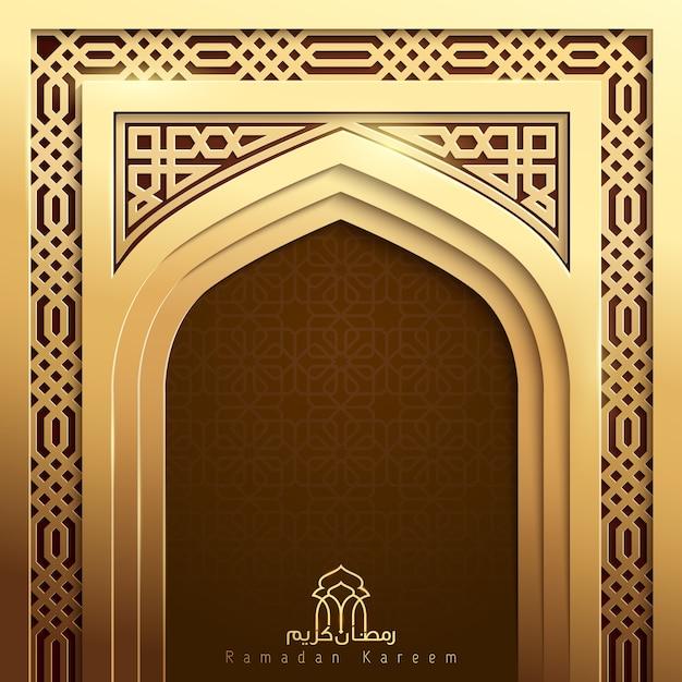 Porte de la mosquée de fond ramadan kareem Vecteur Premium