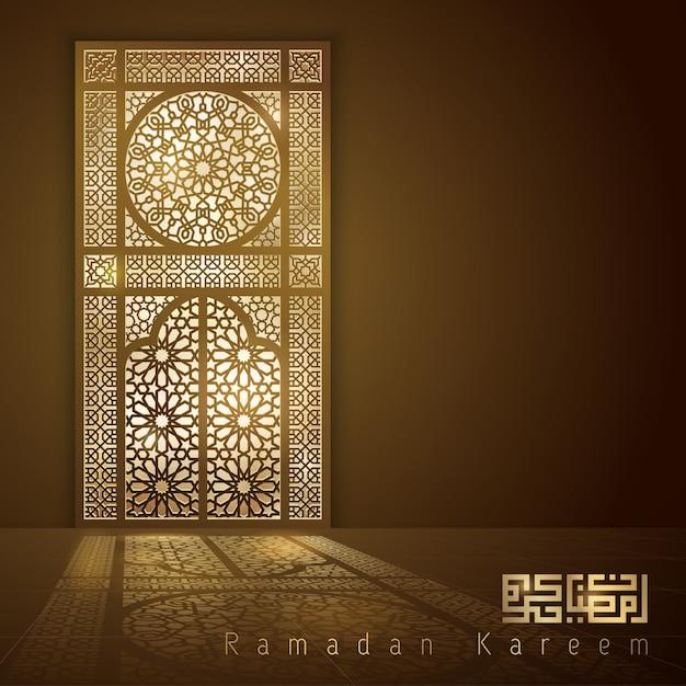 Porte mosquée islamique ramadan kareem Vecteur Premium