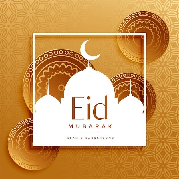 Premum eid mubarak voeux doré Vecteur gratuit