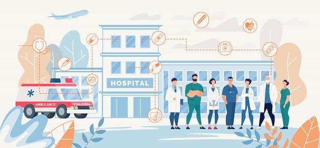 Présentation du personnel médical de l'hôpital Vecteur Premium