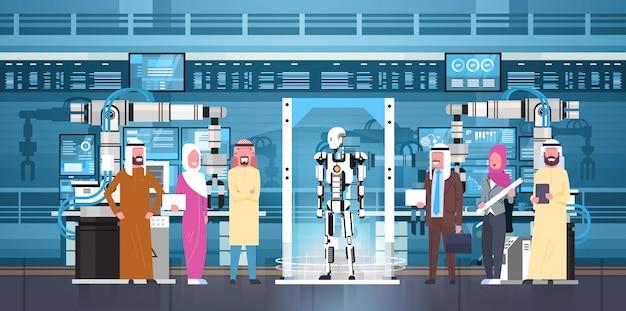 Production de robots groupe de gens d'affaires arabes à l'usine moderne industrie robotique, concept d'intelligence artificielle Vecteur Premium