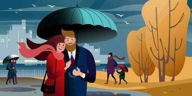 Promenade d'un jeune couple dans le parc municipal d'automne sous un parapluie. scène de rue de la ville. Vecteur Premium
