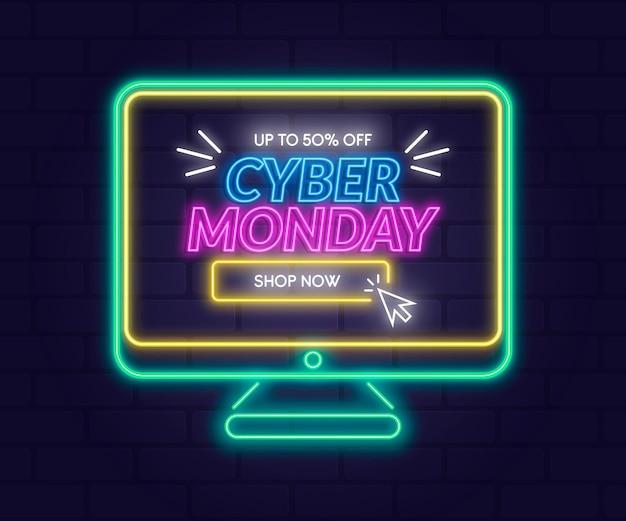 Promo Du Cyber Lundi De Neon Technology Vecteur gratuit