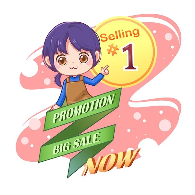 Promotion de vente et logo de personnage mignon meilleure vente - vecteur Vecteur Premium