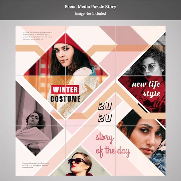 Puzzle de mode social media post story design Vecteur Premium